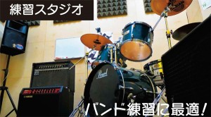 studio_room