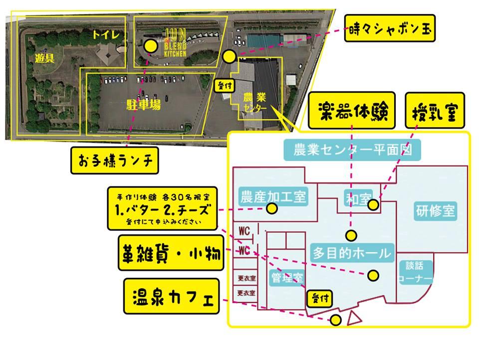 MAP21-雨